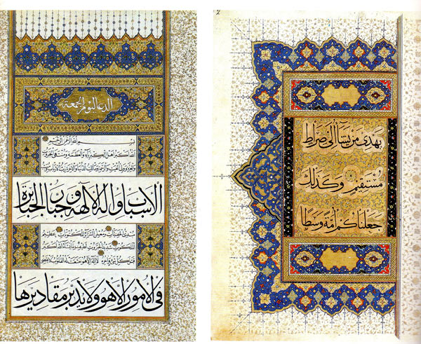 beautiful ancient quran manuscript